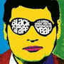 Black Grape - It's Great When You're Straight..yeah - 1995 Original