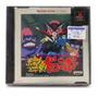 Jogo  Playstation 1 Bokan To Ippatsu! Japones A12878 Original