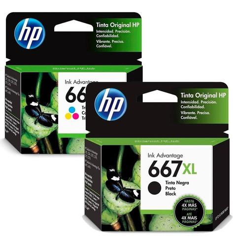 Combo 667xl Hp Originales Negro Y Tricolor 3ym80al Y 3ym81al