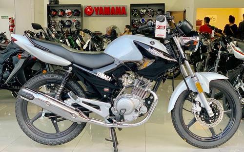 Yamaha Ybr 125 Full Okm 2020 Cycles