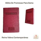 Biblia Reina Valera Contemporánea Para Damas