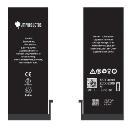 Bateria Jm Compatible iPhone 5 5c 5s Se