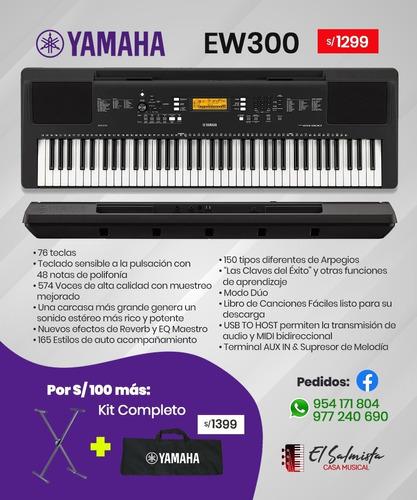 Teclado Piano Yamaha Psr Ew 300 Excelente!!! En Oferta