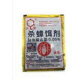 10 Sobres Veneno Cucarachas Polvo Chino Insecticida Efectivo