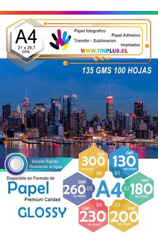 Papel Foto Glossy Brillante A4 De 130gr / 100 Hojas Tinplus
