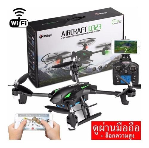 Drone / Aircraft Q323 Falcon / Oferta!!!!