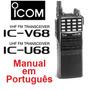 Manual Em Português Do Radio Icom Ic - V 68 Original