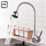 Llave Monomando Lavaplatos Flexible Agua Fría Y Caliente Fk