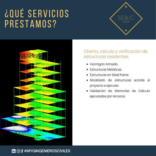 Cálculo Estructural Hormigón / Steel Frame / Acero