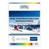 Papel Foto Brillante Doble Cara Nobucolor A3 200 Gr. 50 Hoja
