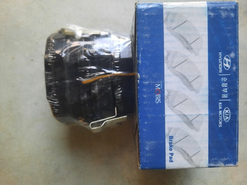 Pastillas De Freno Trasera Hyundai Elantra Original Foto 3
