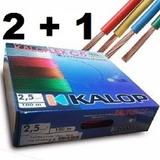Pack Cable Unip Kalop Iram Cat.5 (2) 4.0mm + (1) 2.5mm Eilat