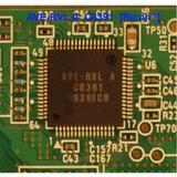 Chip Decodificador Audio Video Ave-rlv C8391 Nintendo Wii