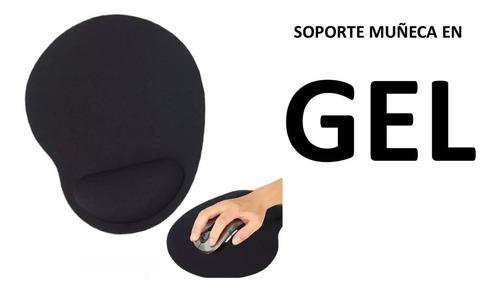 Pad Mouse Ergonómico Con Soporte Gel @gs