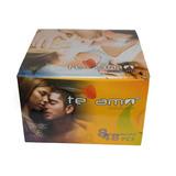Caja Condones Preservativos Te Amo - Unidad a $264