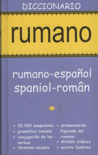 Diccionario Rumano Rumano-español / Spaniol-roman