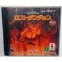 Jogo 3do Advanced Dungeons & Dragons Japan Panasonic 3do Original