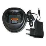 Cargador Para Radio Motorola Ep450 Ep450s Dep450