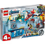 Lego Marvel Vingadores A Ira De Loki 76152 Avengers Original
