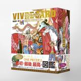 One Piece Vivre Card Starter Pack 01 - Japones