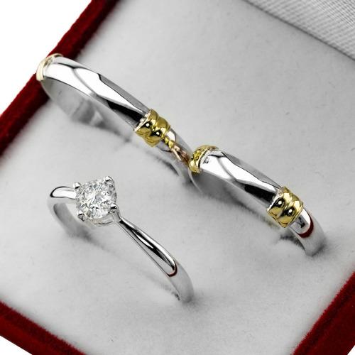Alianzas Plata Y Oro Anillo Solitario Casamiento Compromiso
