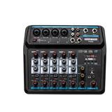 Onaxpro Pod6 Consola Sonido Interface Streaming Podcast Usb