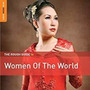 Cd Various Artists Rough Guide To Women Of The World Original