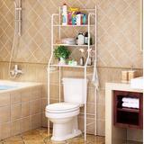 Repisa Baño Muebles Organizador Fierro Portatil Estantes