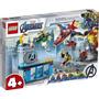 Lego Super Heroes Marvel Vingadores A Ira De Loki 76152 Original