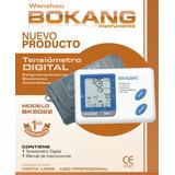 Tensiometro Digital Automatico De Brazo Bokang Con Estuche
