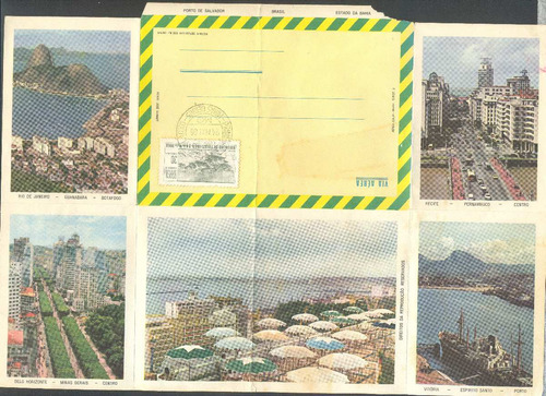 ® 22-01 ® lote brasil raridade absuluta - aerograma sem uso