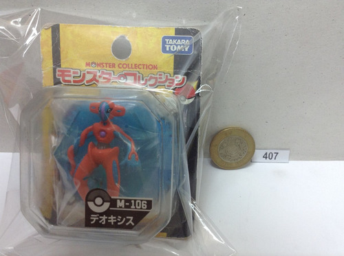 *** 407. pokemon deoxys forma normal *** tomy. pokechay