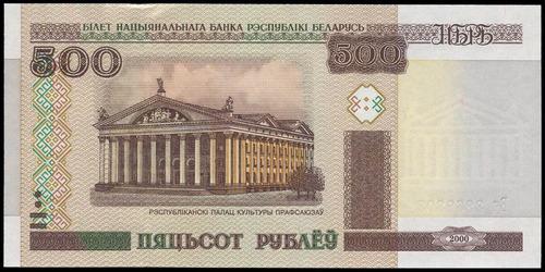 *** bielorrusia - p27b - 500 rublei - unc ***