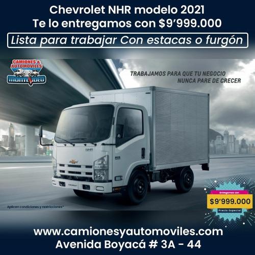 ¡ camiones nuevos y usados !
