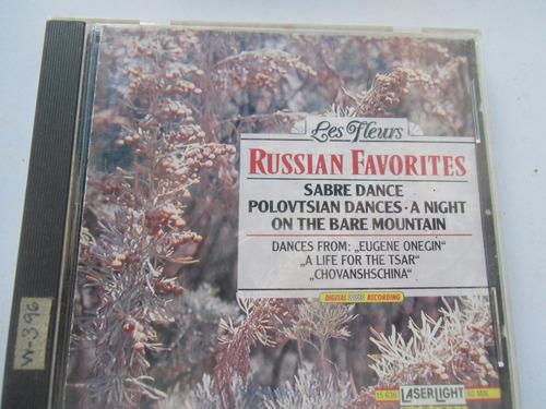 + disco original importado de russian favorites