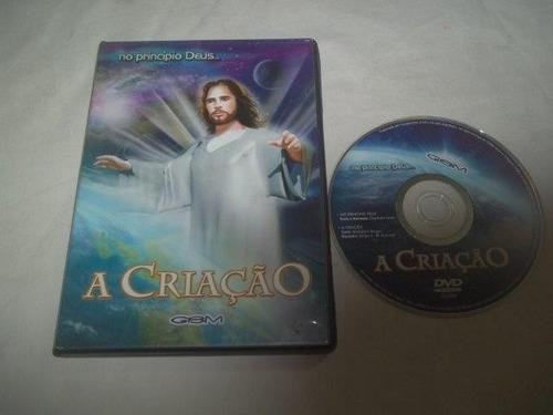 * dvd - a criação - religião