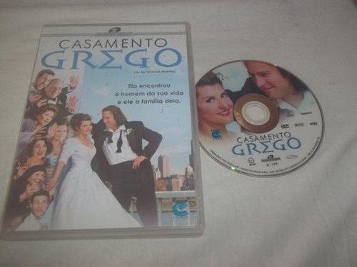 * dvd - casamento grego - comédia