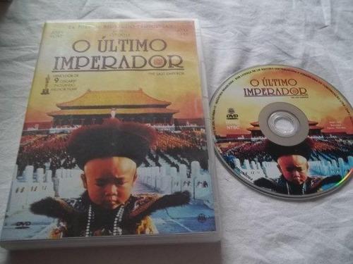 * dvd - o ultimo imperador - cults