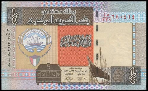 *** kuwait - p23g - ¼ dinar - unc ***