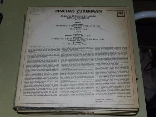 * vinilo 2571 - pinchas zukerman - cbs