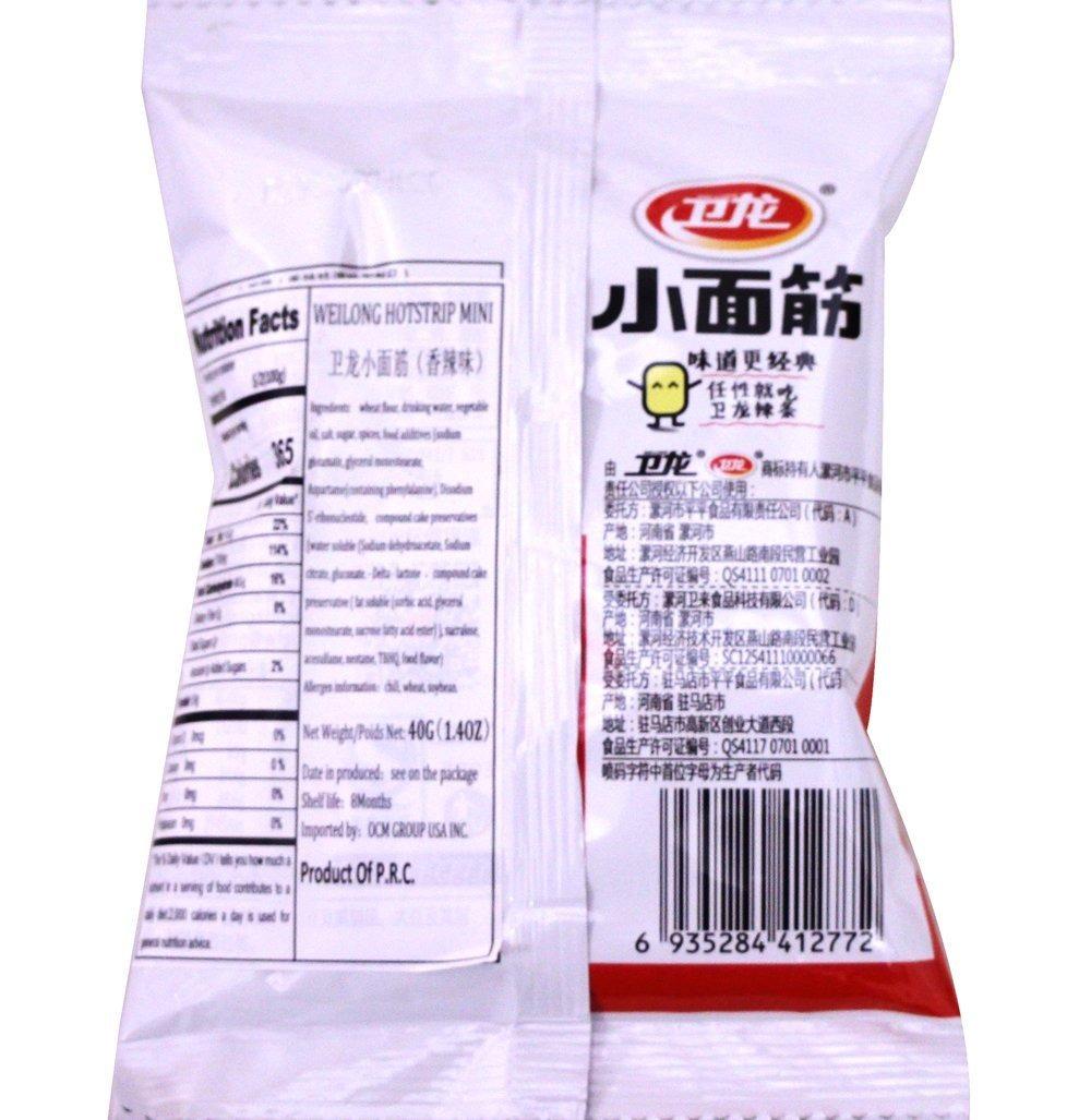 ¿ ¿ ¿ ¿¿ ¿ ¿ Wei Largo Latiao Picante Gluten 40g (paquete De