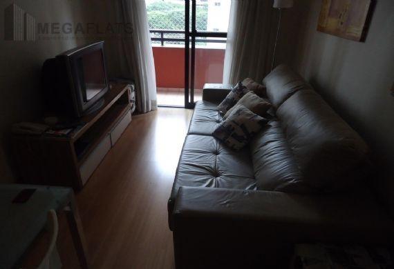 01915 -  flat 2 dorms, brooklin novo - são paulo/sp - 1915