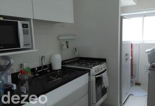 03748 -  apartamento 2 dorms. (1 suíte), campo belo - são paulo/sp - 3748