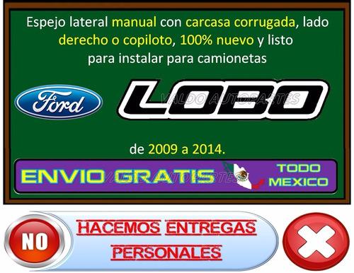 09-14 ford lobo espejo lateral manual lado derecho