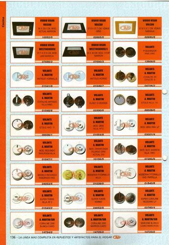 1 diafragma domec 14lts.c/oreja moderno 110 mm art.00452/6