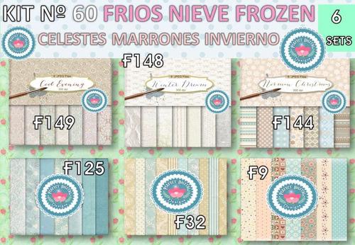 1 kit imprimible x 6 frio frozen celeste marron decoupage y+