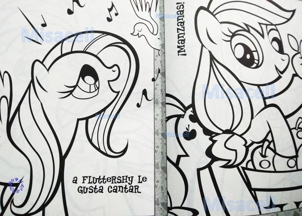 1 Libro Colorear Mi Pequeño Pony Recuerdo Fiesta :) - $ 10.00 en ...