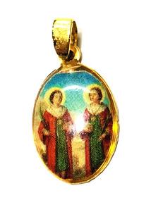 e304f478f3cc 808. Medalla Del Cnel Miguel Malarin en Mercado Libre Argentina