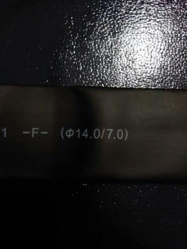 1 metro termoencogible de (ø14 / 7.0) 1vrd