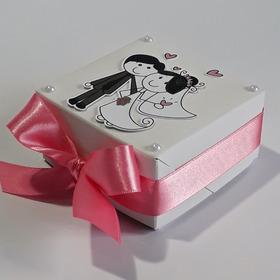 10 Caixas Convite Lembrancinha Casamento Padrinhos
